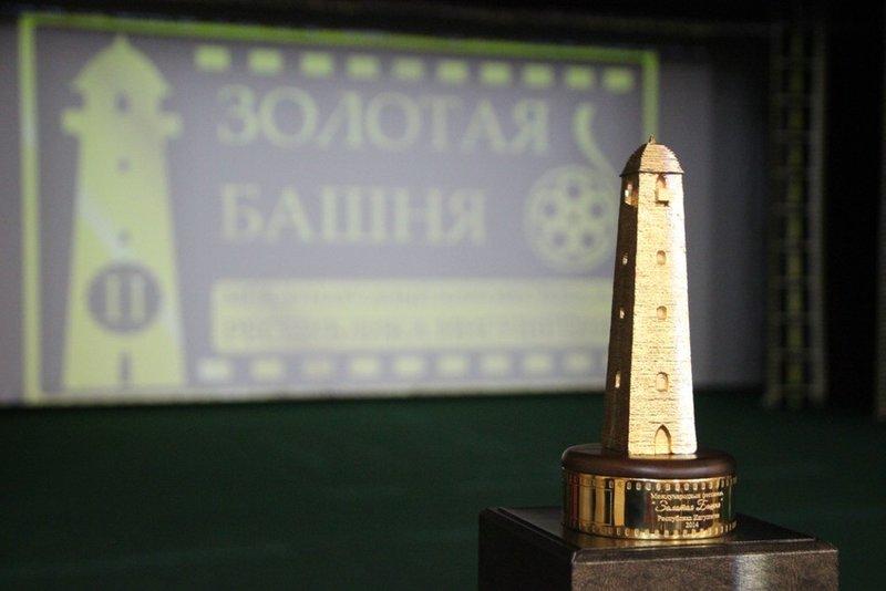 В Ингушетии начал работу кинофестиваль «Золотая башня»