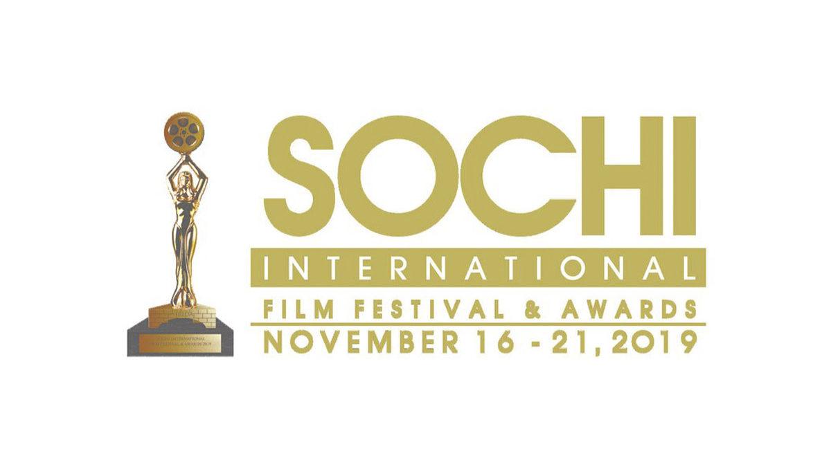 Кинофестиваль SIFFA 2019 пройдет с 16 по 20 ноября