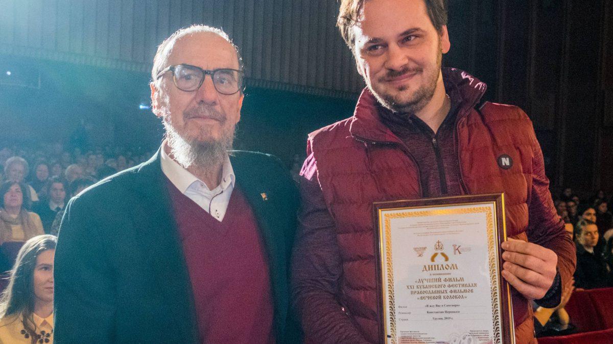 XXI Кубанский фестиваль православных фильмов «Вечевой колокол» прошел с 11-15 ноября в Краснодаре и Краснодарском крае