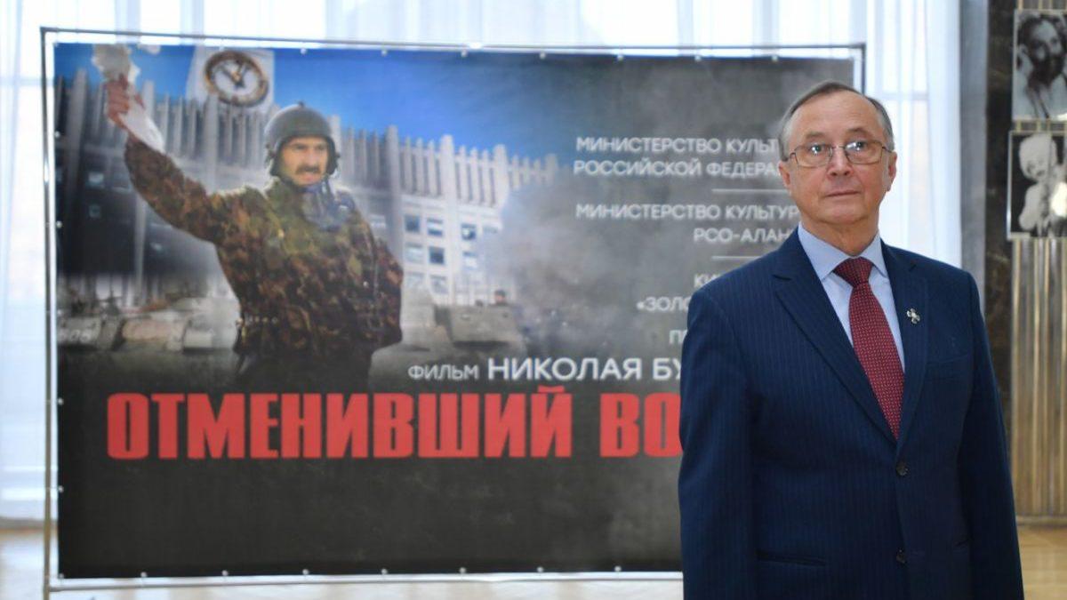 Во Владикавказе презентовали документальный фильм Николая Бурляева