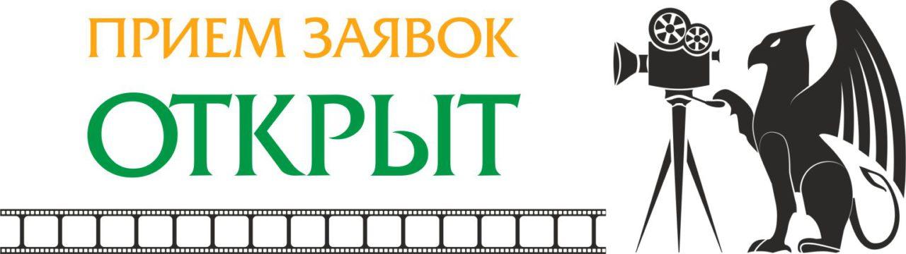 Крымский открытый фестиваль документального кино Крымдок начал приём заявок