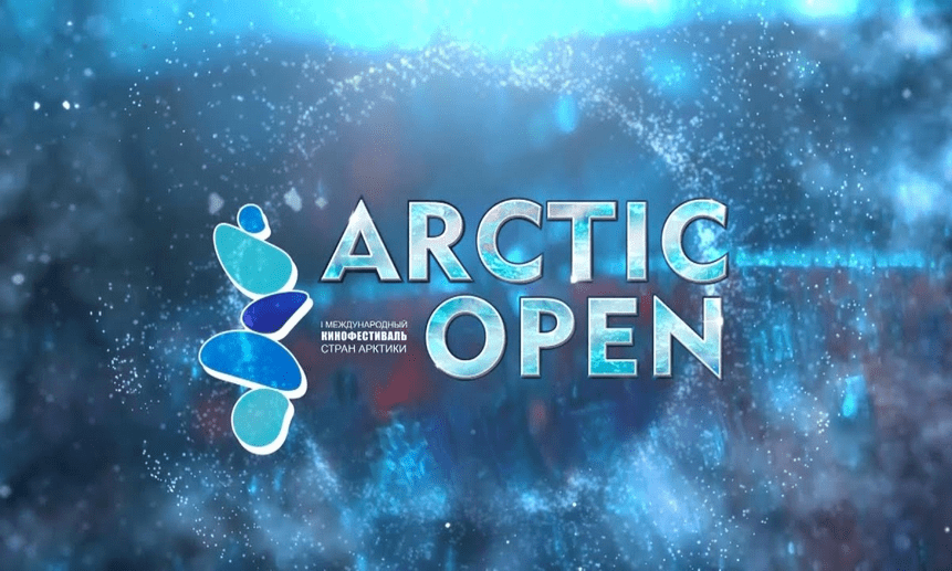 В Петербурге началась Неделя Арктического кино