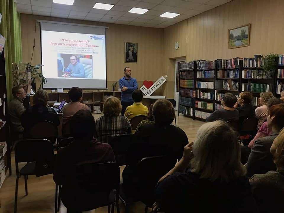В Иркутске завершился проект КИНОТОП#10
