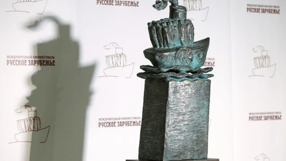 XIV  Международный кинофестиваль «Русское зарубежье» объявляет о приеме заявок