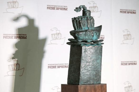 """XIV  Международный кинофестиваль """"Русское зарубежье"""" объявляет о приеме заявок"""