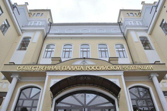В Общественной палате РФ состоится презентация документального фильма «Грязные слова»