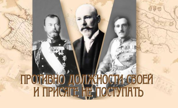 В Иваново покажут фильм о создателе Ливадийского дворца