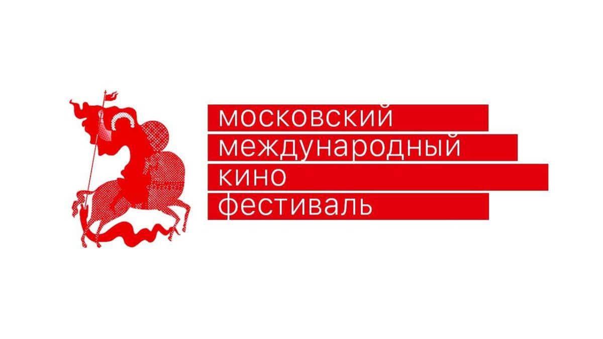 Московский международный кинофестиваль решено перенести