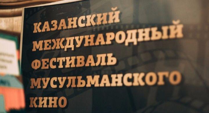 Казанский кинофестиваль состоится в сентябре 2020 года
