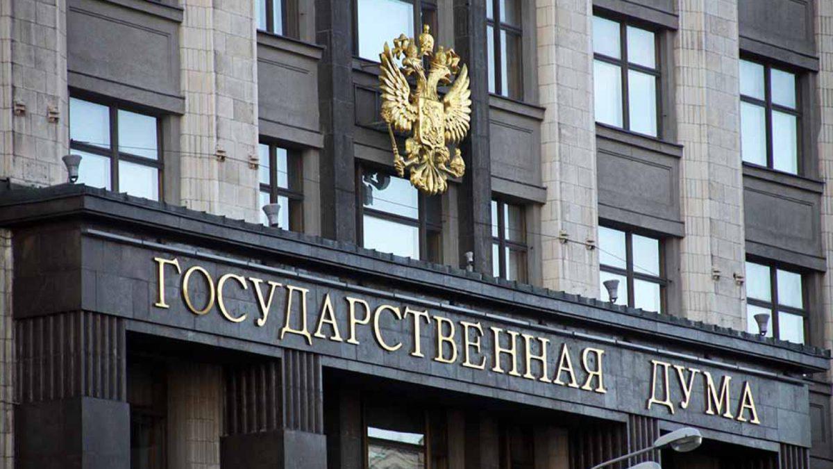 В Госдуме рассмотрят законопроект о запрете на ускоренную перемотку титров