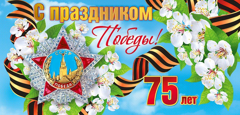 Ассоциация документального кино Союза кинематографистов  России поздравляет с Днем Победы