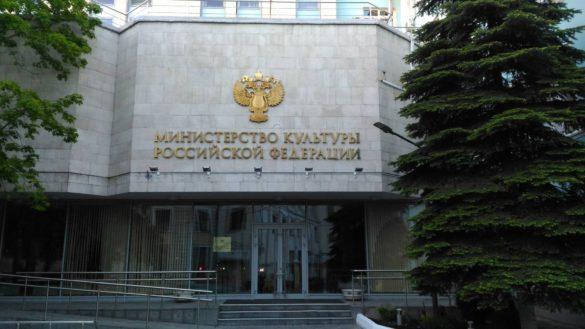 Объявление на прием заявок о включении международного кинофестиваля в ПЕРЕЧЕНЬ проводимых на территории Российской Федерации международных кинофестивалей на 2020 год