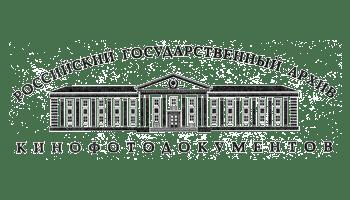 ВНИМАНИЕ!   РГАКФД (Красногорск) ВОЗОБНОВЛЯЕТ РАБОТУ  С 01 июня 2020 г.