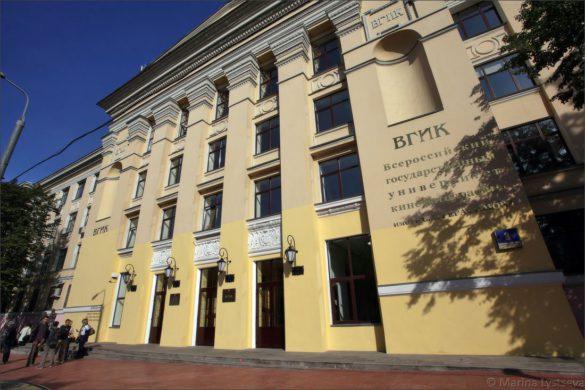 Ассоциация документального кино СК РФ поздравляет режиссеров-документалистов  ВГИКа с защитой дипломов