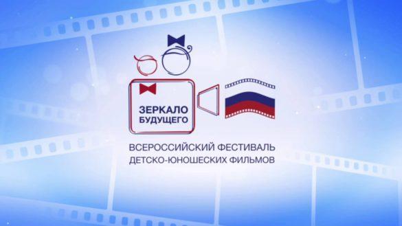 Фестиваль «Зеркало будущего PRO» пройдет в Тюмени с 25 по 31 октября.