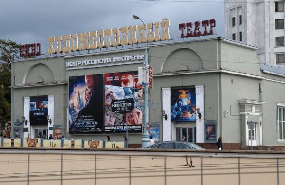 Кинотеатр «Художественный» могут открыть к концу 2020 года