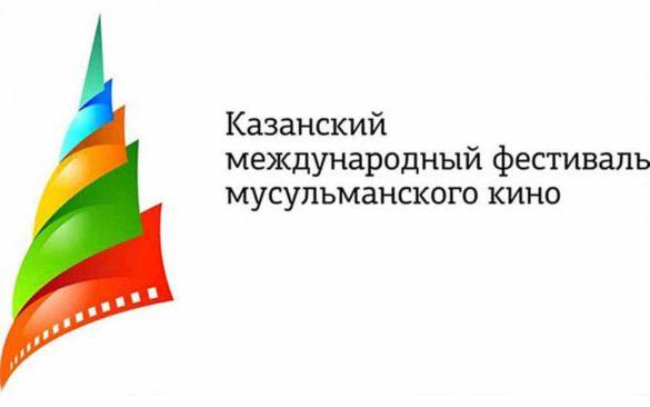 XVI Казанский кинофестиваль пройдет в закрытом формате