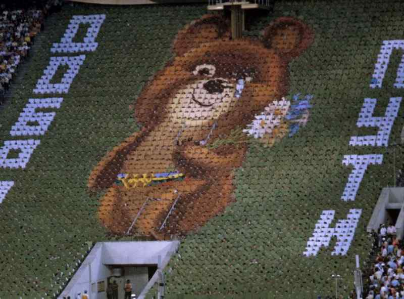 Старую киноленту о победителе Олимпиады-80 нашли в Новосибирске
