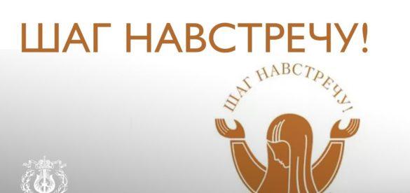 Завершился Московский межрелигиозный Фестиваль документального кино «Шаг навстречу»