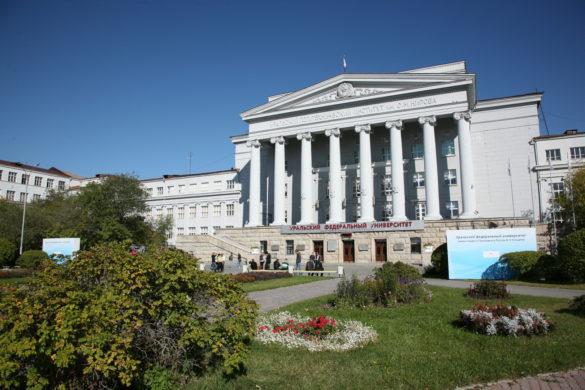 Уральский федеральный университет начнет впервые готовить режиссеров и сценаристов