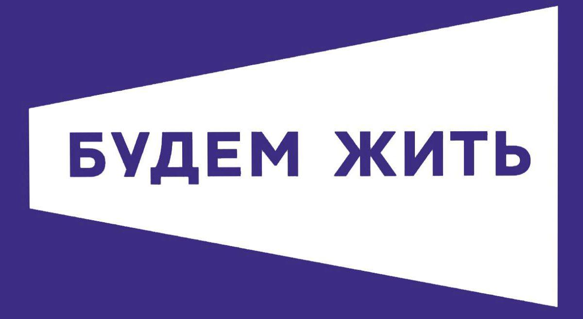 Объявлены победители IX Московского кинофестиваля «Будем жить-2020»