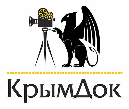 III Крымский фестиваль документального кино «КрымДок» объявил конкурсную программу