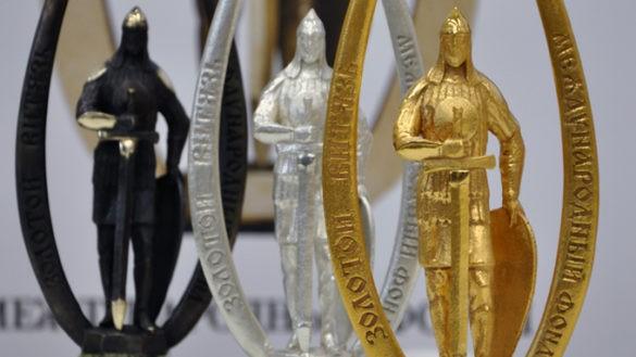ХХIХ Международный кинофорум «Золотой витязь» назвал лауреатов