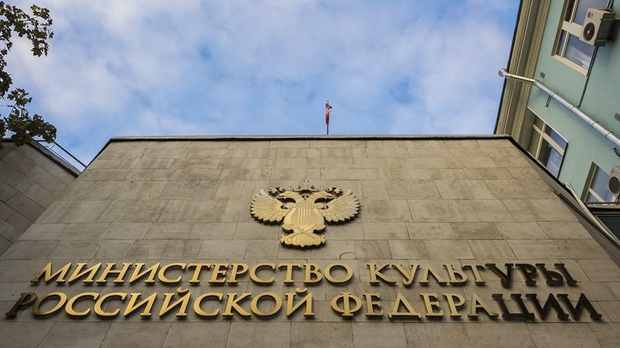 Итоговый протокол заседания экспертного совета по неигровому кино Министерства культуры Российской Федерации по отбору заявок в категории «спецпроекты»
