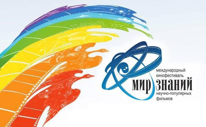 «Мир знаний 2020: пересборка будущего» пройдет в Санкт-Петербурге