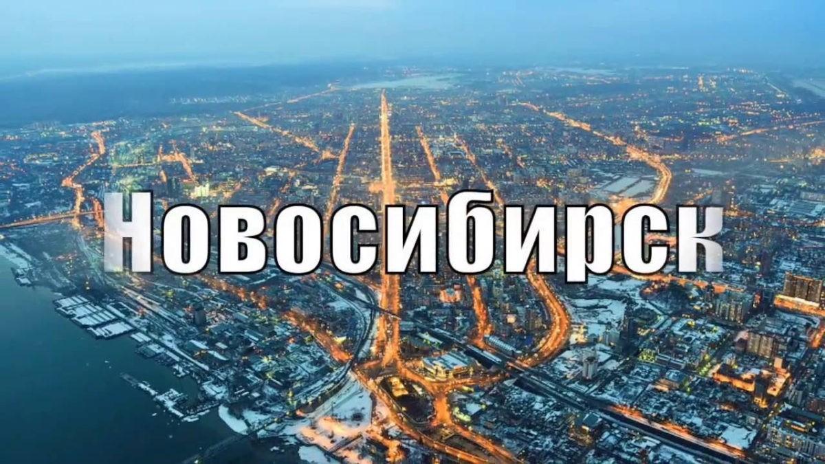 Документальное кино на ТВ-экране Сибири (Новосибирск)