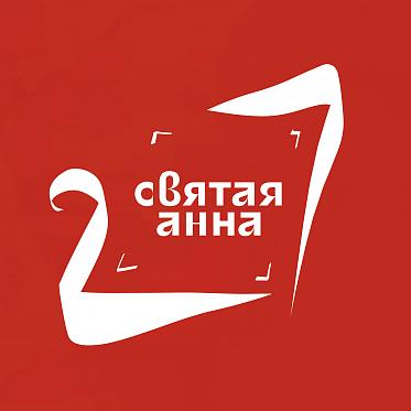 Названы лауреаты молодежного фестиваля «Святая Анна»