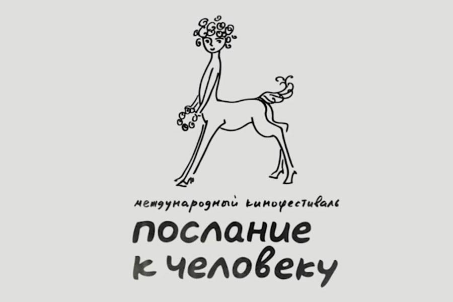 В Петербурге завершил работу XXX международный кинофестиваль «Послание к человеку»