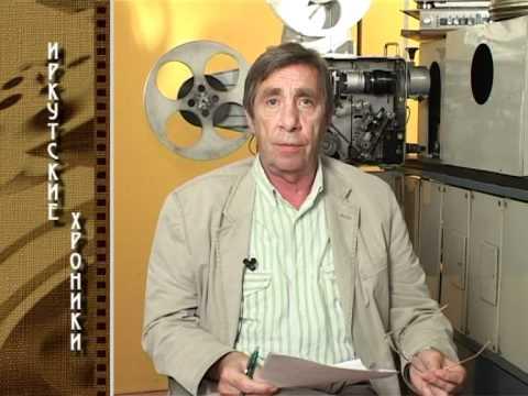 Ассоциация документального кино поздравляет с 75-летним юбилеем заслуженного работника культуры РФ, кинодраматурга, продюсера, журналиста Александра Голованова.