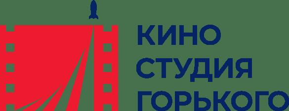Киностудия Горького проведет питчинг документальных проектов Gorky.Doc для молодых авторов