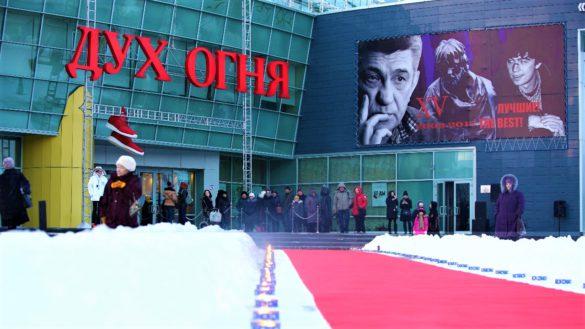 Кинофестиваль «Дух огня» принимает заявки на конкурс микрофильмов