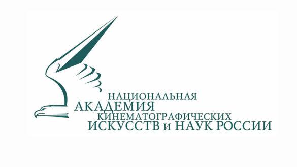 Объявлены номинанты на премию «Золотой Орел»