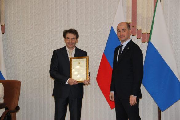 Режиссер- документалист А.Самойлов получил премию губернатора Хабаровского края