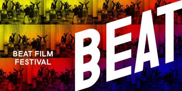 Фестиваль документального кино Beat Film Festival принимает заявки на участие в конкурсе.