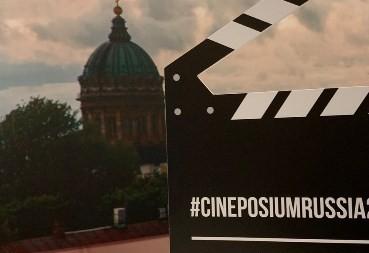 Ленинградская область создает кинокомиссию