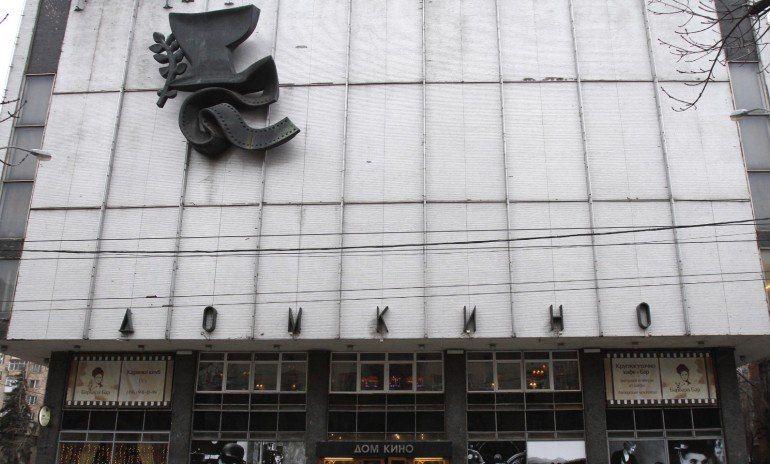 11 марта в 19.00 в Малом зале Дома кино Ассоциация документального кино проводит творческий вечер поэта Александра Макарова Век