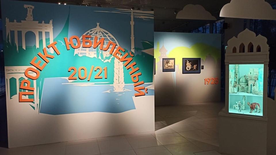 В Музее кино проходит выставка «Проект Юбилейный. 20/21»
