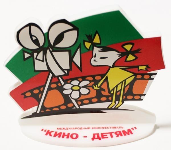 XXVI Международный фестиваль «Кино-детям» начинает принимать заявки