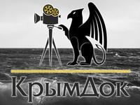 Определена конкурсная  программа кинофестиваля «КрымДок» 2020- 2021