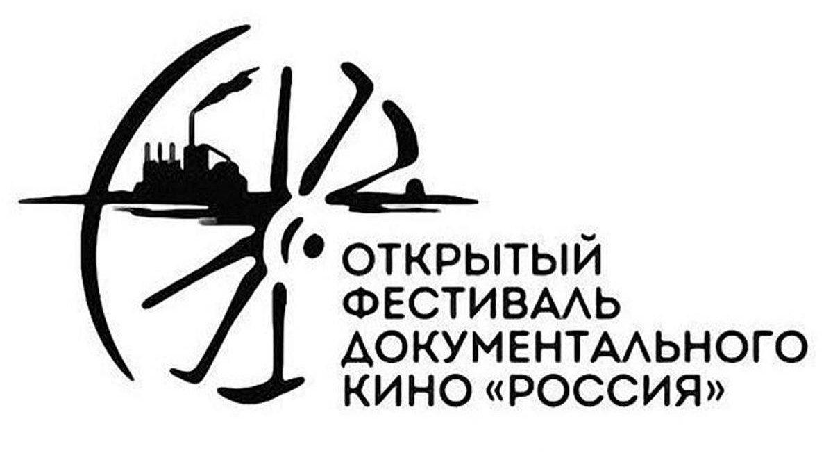 Изменились сроки проведения XXXII фестиваля «Россия»