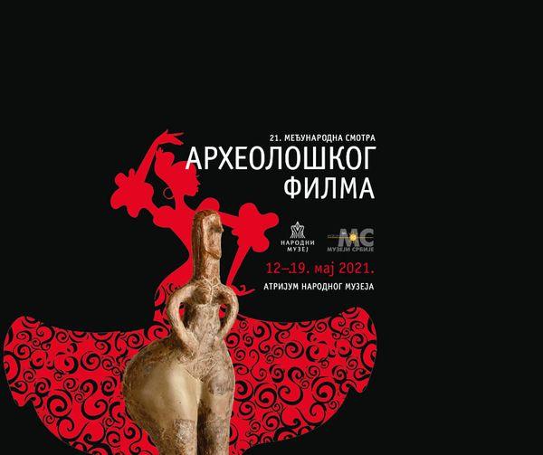 В Белграде открылся XXI Международный фестиваль археологического фильма.