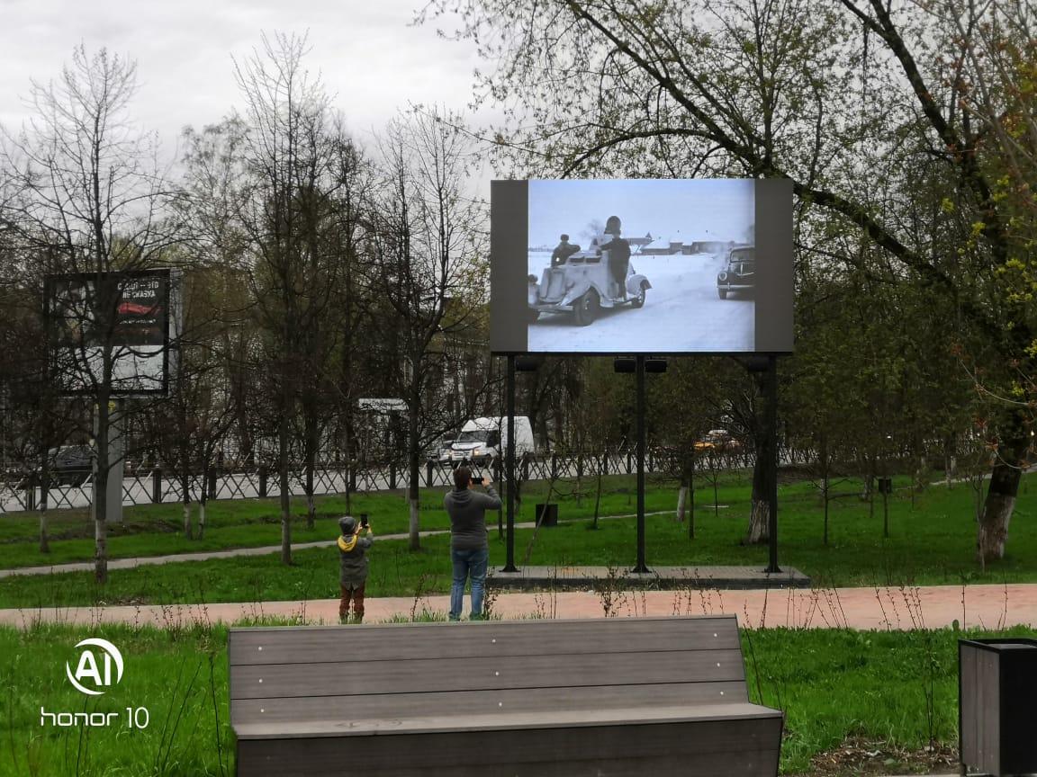 Красногорск. Открытие киноэкрана у  памятника Фронтовому кинооператору