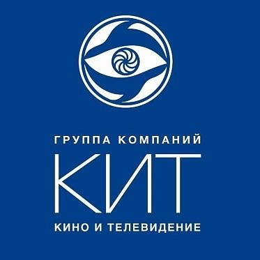 Группа Компаний ГПМ КИТ принимает заявки на участие в двух экспериментальных конкурсах